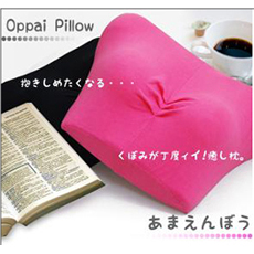 Oppai Breast Pillow