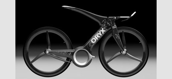 14 Cool Concept Bikes Incredible Things