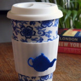 Eco Re-usable Coffee and Tea Lover Cup