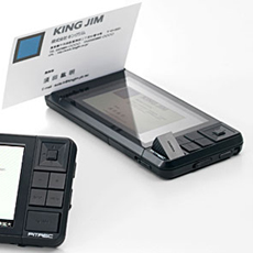 The Business Card Scanner
