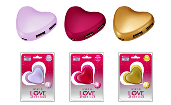 Melt Your Geek's Heart With the Love USB