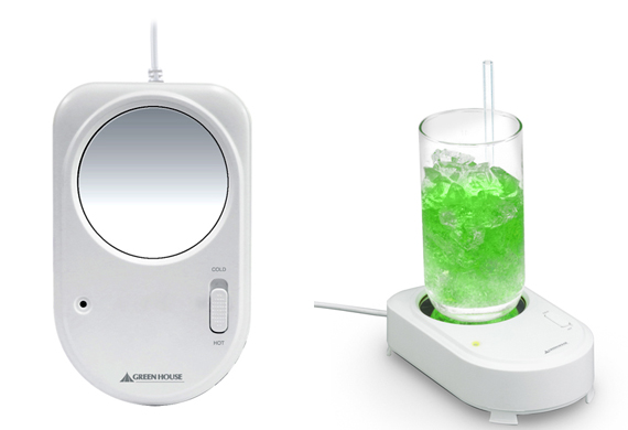 USB Cup Warmer & Cooler Keeps You Lazy