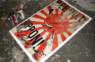 Support Japan with the Rebuild Japan Print