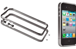 In WTF?! News: Case-mate Announces $300 iPhone Case
