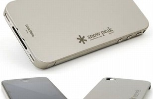 Protect Your iPhone With Titanium