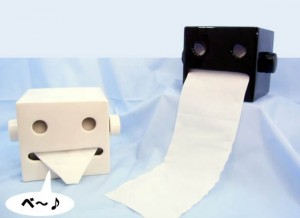 Robot Controlled Toilet Paper Incredible Things