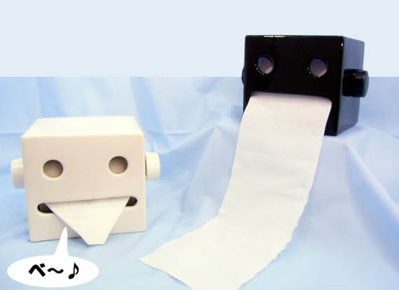 RobotControlled Toilet Paper Incredible Things - Japanese toilet paper holder