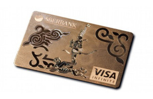 Credit Card Made Of Gold, Diamonds & Pearls