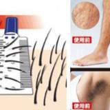 Mudage Jolie Body Hair Thinner
