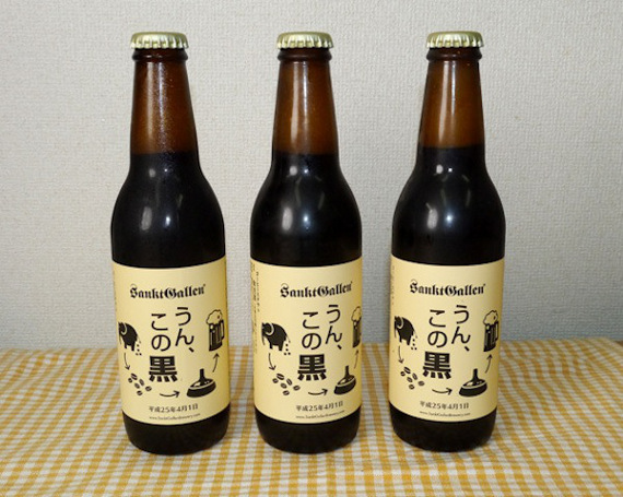 Nasty Drank: Elephant Dung Beer