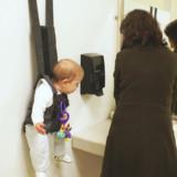 The Babykeeper