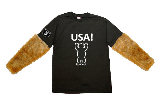 Show Off Your Right to BEAR Arms