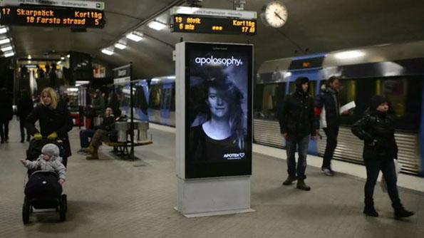 Must See Dynamic Subway Ad