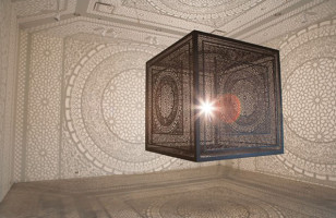Cube Lamp Cast Intricate Shadows