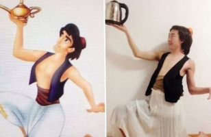 This Homemade Cosplay Is So Bad It's Good