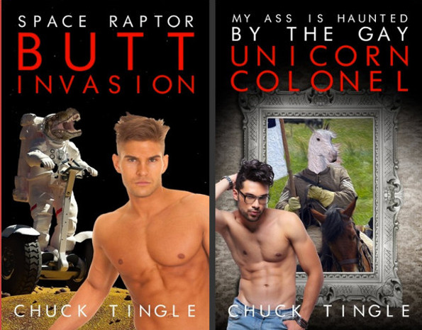 Erotic Fiction Featuring Gay Dinosaurs & Mythical Creatures