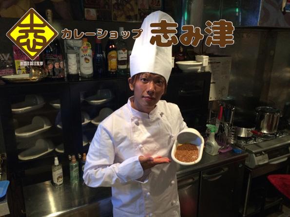 Japanese Restaurant Serving Poop