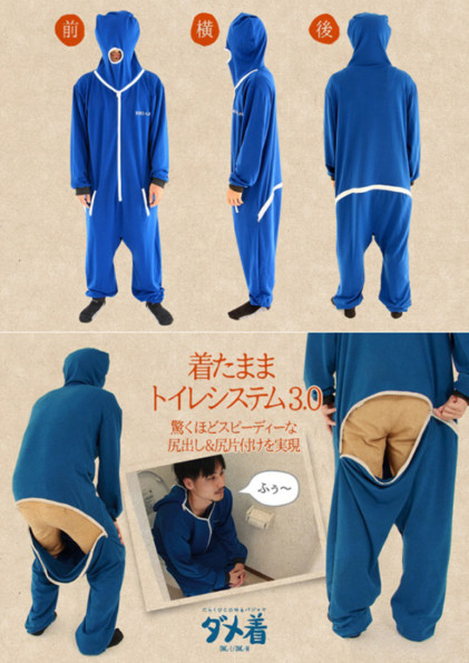 I'm Not Entirely Sure How I Feel About This Adult Onesie Thingy...