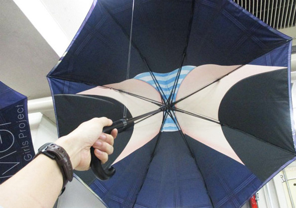 Japanese Company Selling Upskirt Umbrella Because Japan