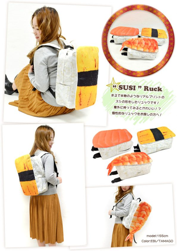 turn-over-sushi-backpacks-1