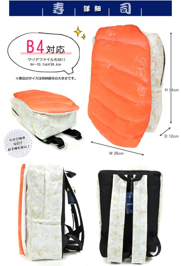 turn-over-sushi-backpacks-2