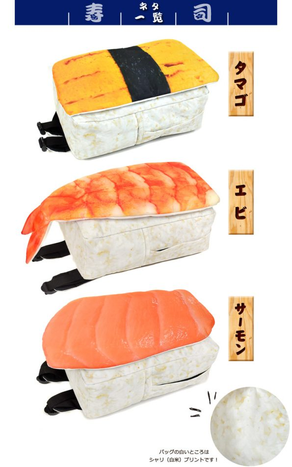 turn-over-sushi-backpacks-3