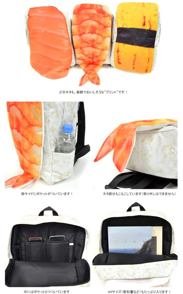 turn-over-sushi-backpacks-4