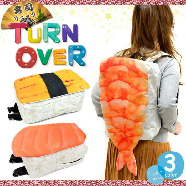 The Sushi Backpack Looks Like Sushi, Is A Backpack