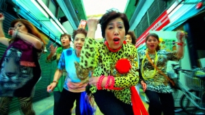 """These Japanese Grandmas Rapping """"The Grandma Theme Song"""" Is All Kinds Of WTF"""