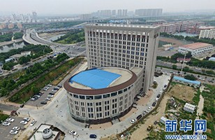China's New Toilet Building & More Incredible Links