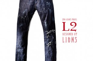 Zoo Jeans: Jeans That Have Been Distressed By Zoo Animals…