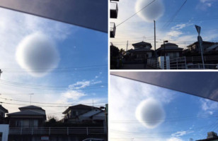 Whoa! A Perfectly Spherical Cloud Was Spotted In Japan