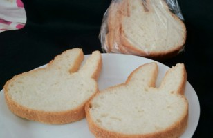 Bunny Bread Is Almost Too Cute To Eat (Almost)