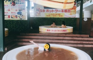 Apparently Pancake Baths Are Now A Thing In Japan