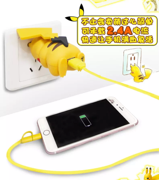 A Very Questionable Pikachu Charger & More Incredible Links