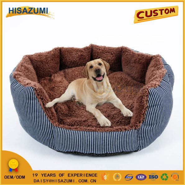 Nice Cozy Puppy Dog Kitten Pet Bed Cushion Basket Sofa
