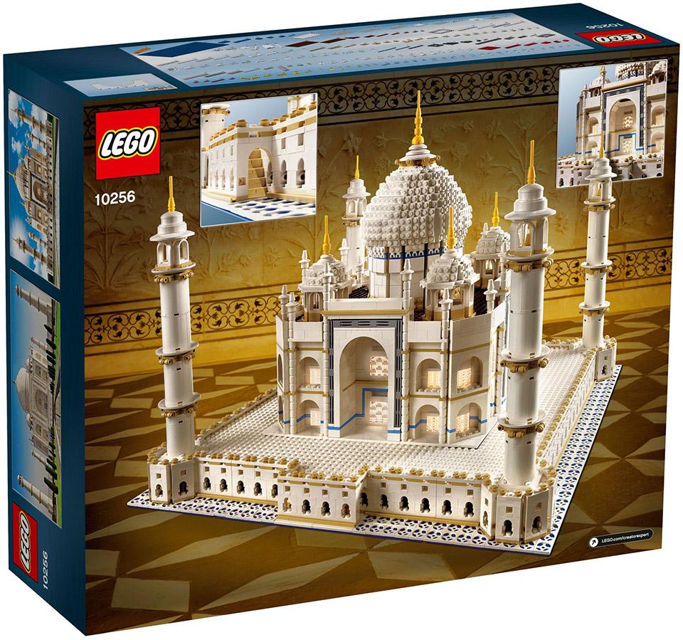 LEGO Re Launches Taj Mahal Set