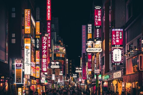 6 Best Nightlife Activities in Japan