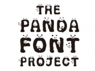 WWF's New Panda Font Is The Cutest Font To Ever Font