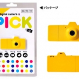 Fuuvi Pick Mini USB Camera