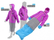Three Way Sleeping Bag