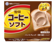 Introducing Coffee That You Can Spread On Toast Like Butter