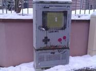 Gameboy Street Art