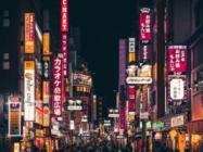 6 Best Nightlife Activities in Japan