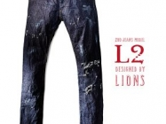 Zoo Jeans: Jeans That Have Been Distressed By Zoo Animals...