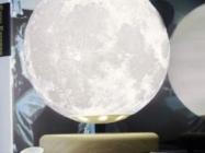 Hi-Tech Lunar Magic Moon Lamp